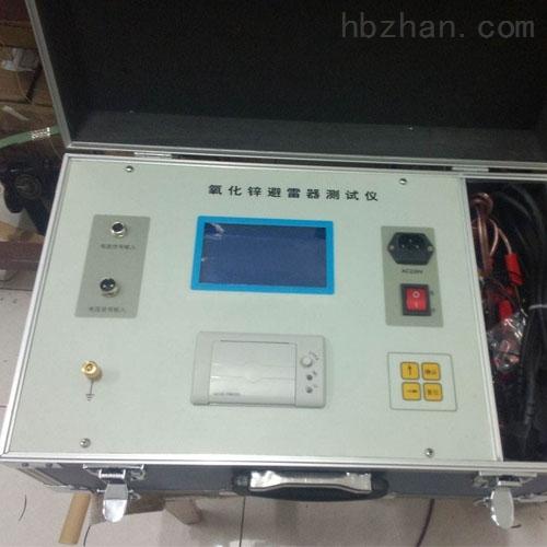 氧化锌避雷器检测仪电力承装资质