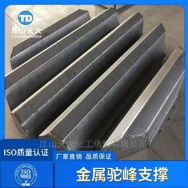 标准型驼峰支撑梁型气体喷射式填料支承板