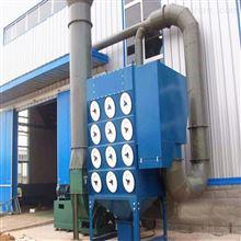 hz-9600河北源头产地环振布袋除尘器成套设备
