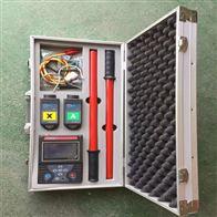无线核相仪专业制造