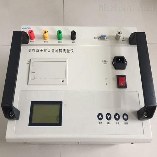 承试厂家大地网接地电阻测试仪