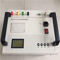 大地网接地电阻测试仪生产厂家