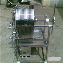 微型板框式压滤机仪器报价