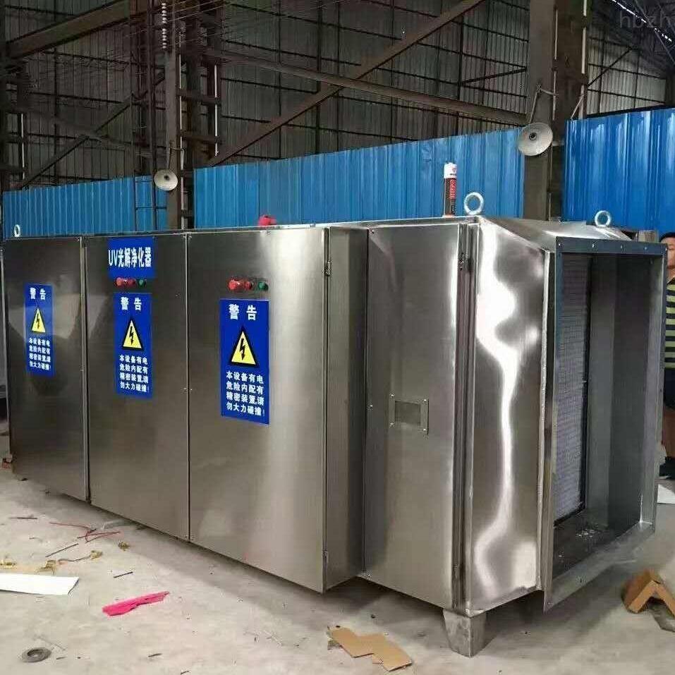 印刷厂废气净化