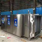 炼油厂废气净化器