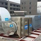 污水废站气净化设备