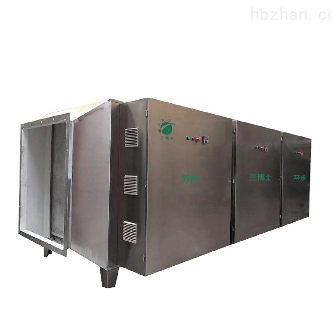 塑料厂硫化氢净化