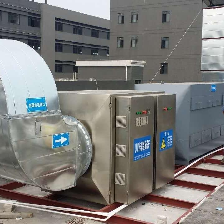 污水站气体处理器