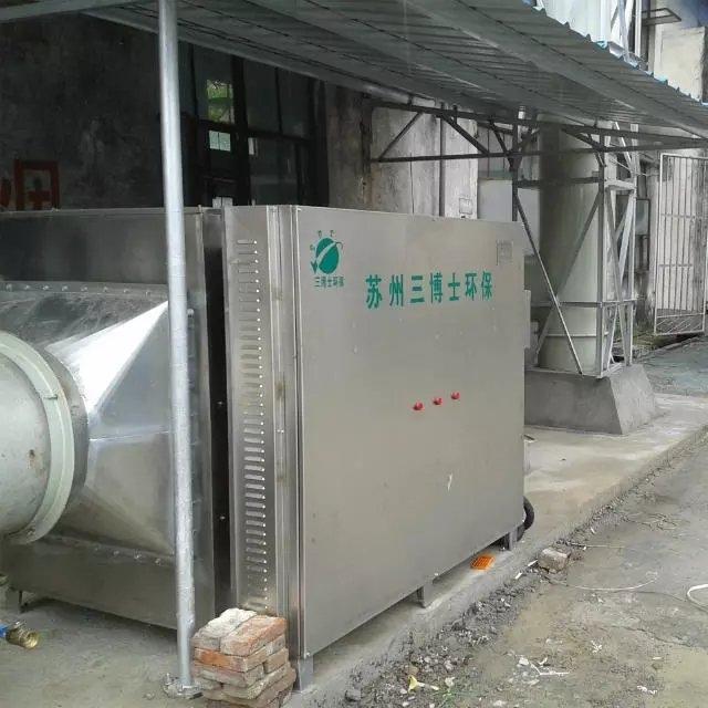橡胶厂硫化氢净化设备