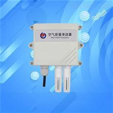 pm2.5pm10变送器颗粒物485空气质量监测仪