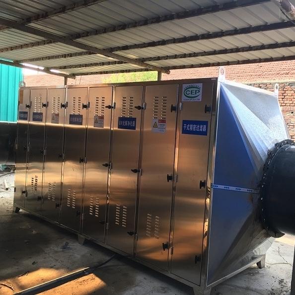 垃圾站废气净化设备