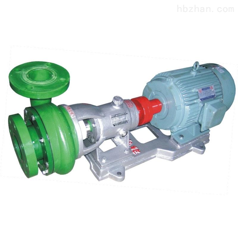 FP/V系列塑料离心泵