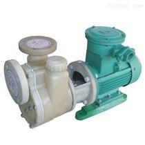 FVZ系列塑料自吸泵