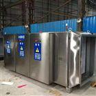 制药厂废气处理恶臭气味净化设备