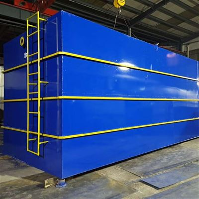 RC30噸洗衣廠污水處理設備