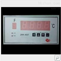数显温度控制仪报价
