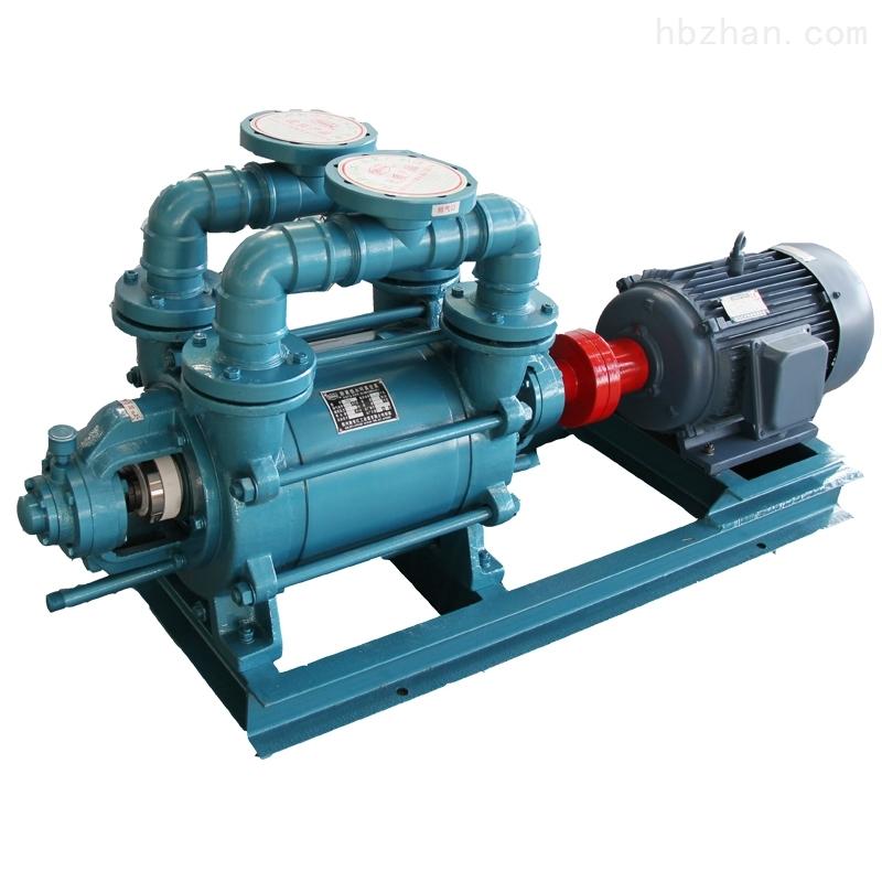 新安江工业泵防腐蚀FSK水环式真空泵厂家