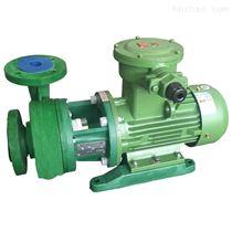 50FP(D)-32FV/FP塑料离心泵