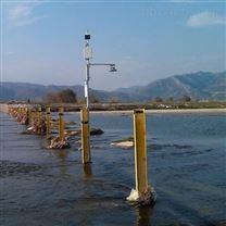 水位在线监测系统