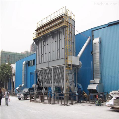 专业生产脉冲布袋除尘器 废气处理设备