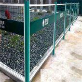 变电站缓冲区护栏 发电站设备隔离围栏护栏