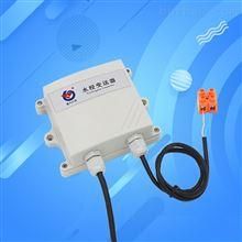 RS-SJ-N01-2漏水监测 水浸传感器