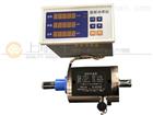 旋转扭矩测量仪SGDN-5|0.5-5价格多少