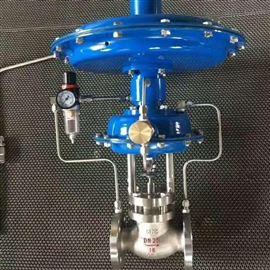 HLS小口徑單座調節閥