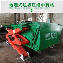 水平地埋式垃圾站設備