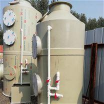 pp喷淋塔 洗涤塔 废气处理设备