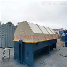RBO一体化生物转盘 污水处理设备厂家