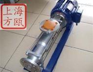G10-1G10-1型食品级不锈钢单螺杆泵