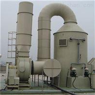 食品加工车间废气喷淋净化塔设备厂家