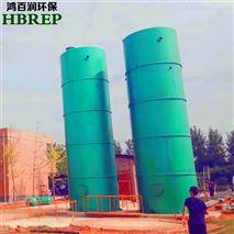 化工污水处理设备 UASB厌氧塔 鸿百润环保
