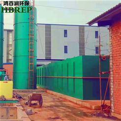 JIC-4000高浓度污水厌氧设备|IC厌氧塔|鸿百润环保