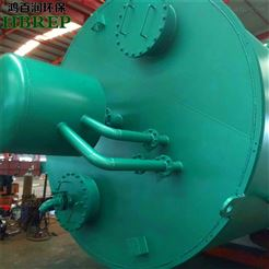 HBR-UASB-7/10化工厂污水处理设备|UASB厌氧反应器|鸿百润