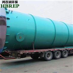 IC厌氧塔|高浓度污水厌氧设备|鸿百润环保