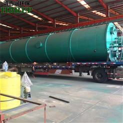 HBR-UASB-5/8花生奶污水处理设备|UASB厌氧反应器|鸿百润