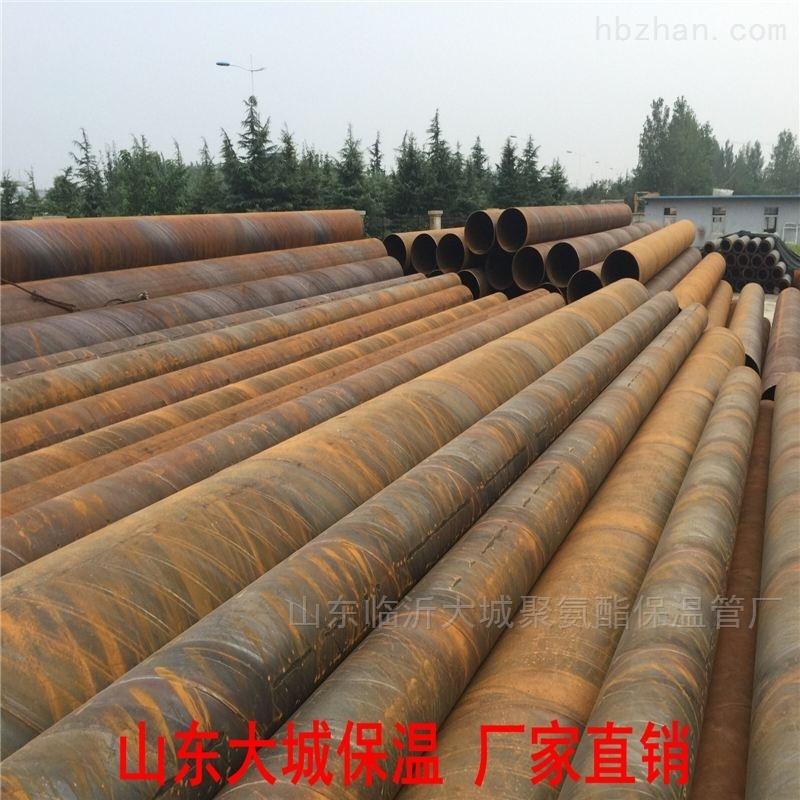 唐山钢套钢蒸汽保温管山东生产厂家