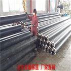 聚氨酯预制直埋保温管扬州仪征厂家铺设