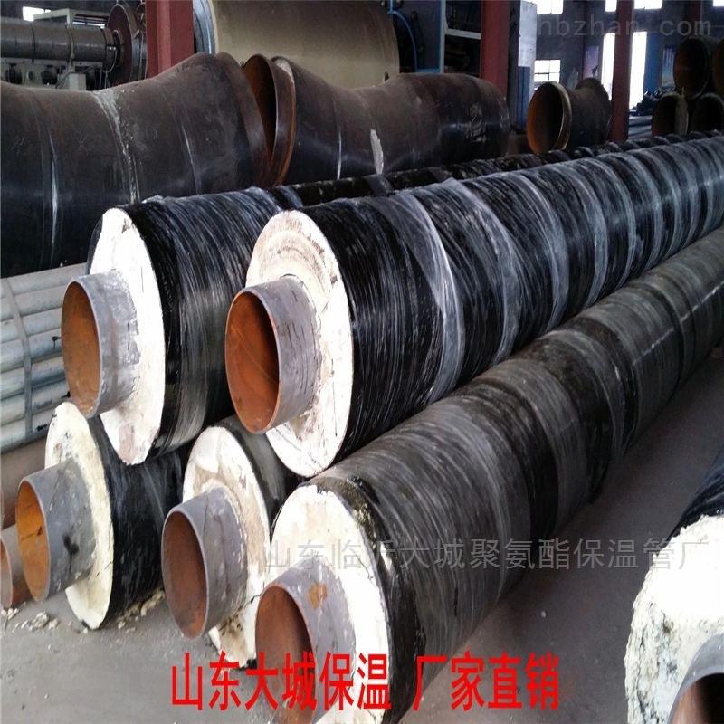 山东聚氨酯发泡保温管青岛厂家规格