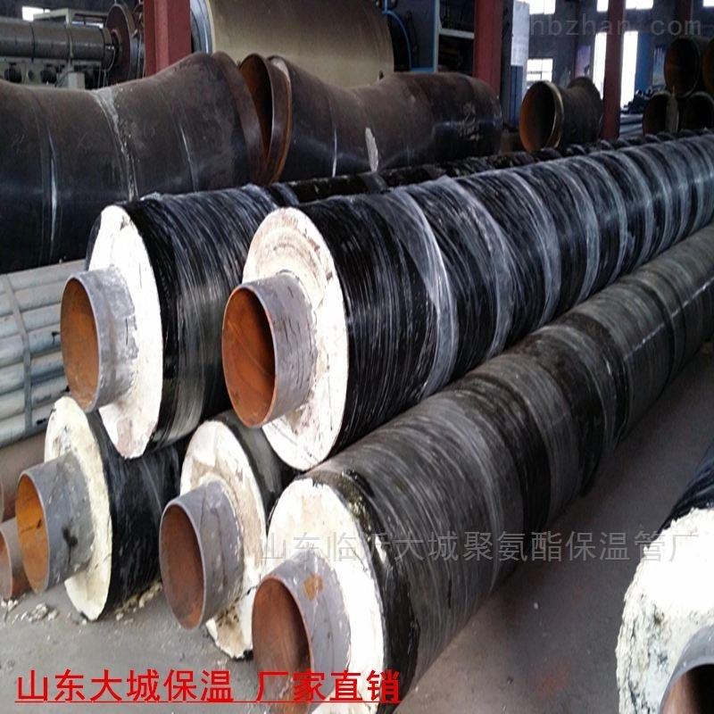 现货聚氨酯保温管 郑州厂家直销规格