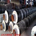 供暖管道聚氨酯发泡保温管烟台厂家规格