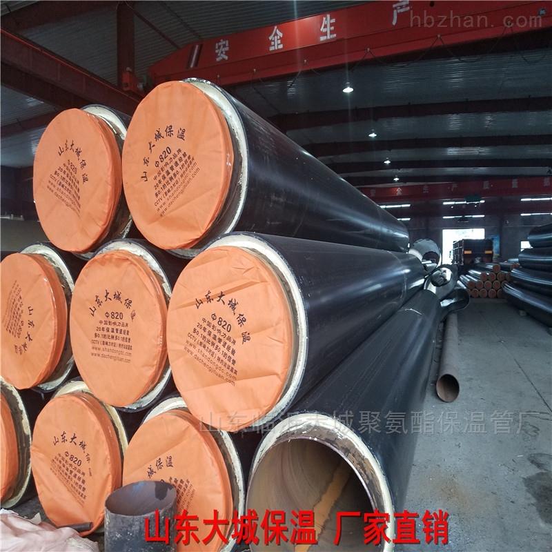 衡水防腐聚氨酯保温管厂家供货