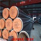 现货钢套钢保温管潍坊生产厂家批发