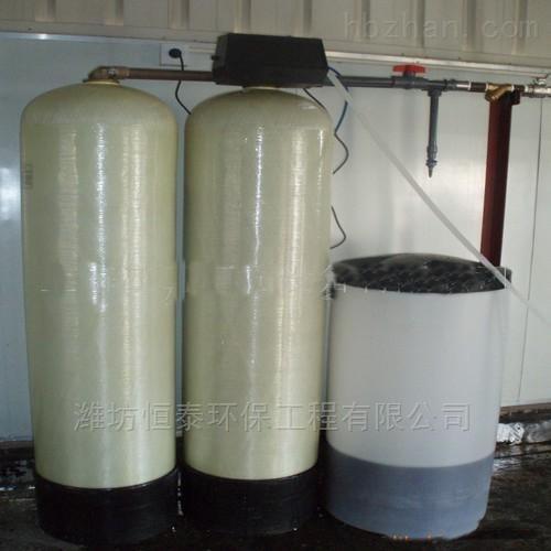 上海市软水过滤器本地生产