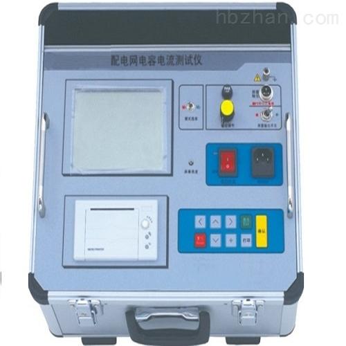 生产厂家电容电流检测仪