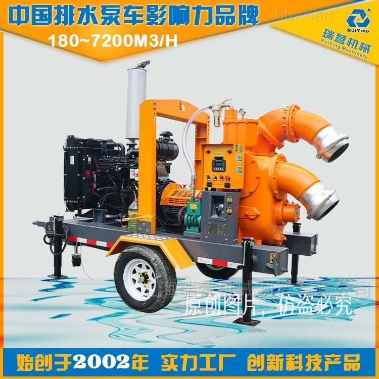 多功能防汛排水泵车