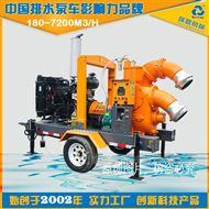城市移动防汛排水泵车