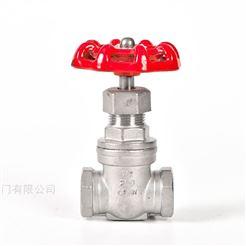 Z15W-16P上海思铭201不锈钢丝扣闸阀